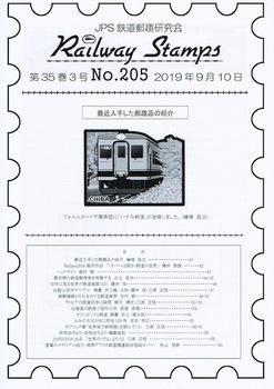 190905.jpeg