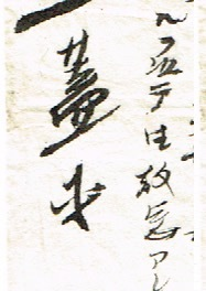 190914b.jpeg